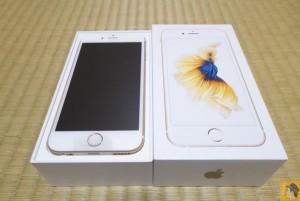 sim-free-iphone-5.jpg