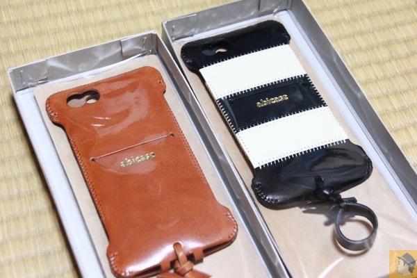 アイキャッチ - iPhone6sでもケースはabicase!iPhone6s用abicase購入 / 進化し続けるabicaseを自分なりのエイジングを楽しもうと思う
