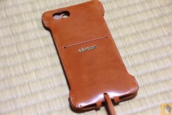 キャメル背面 - iPhone6sでもケースはabicase!iPhone6s用abicase購入 / 進化し続けるabicaseを自分なりのエイジングを楽しもうと思う