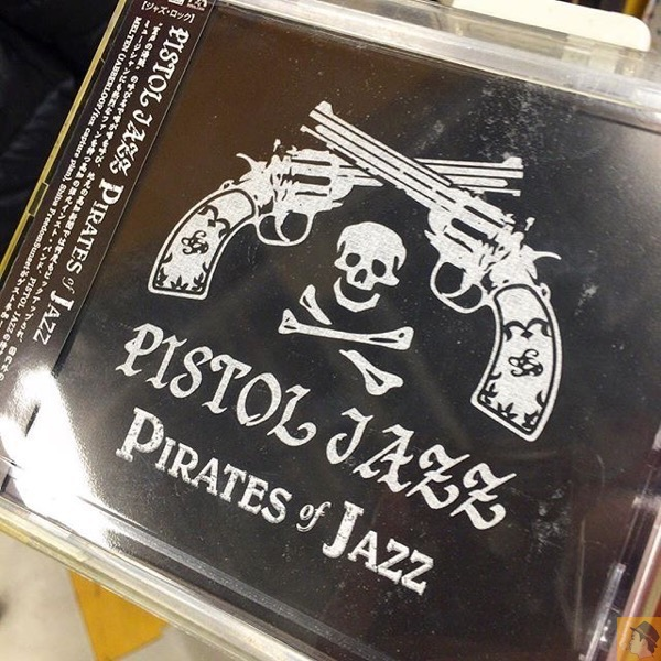 アイキャッチ - Pistol Jazz『Pirates Of Jazz』/Jazz?Rock?面倒くさいRockだよ [MusicLogVol.108]