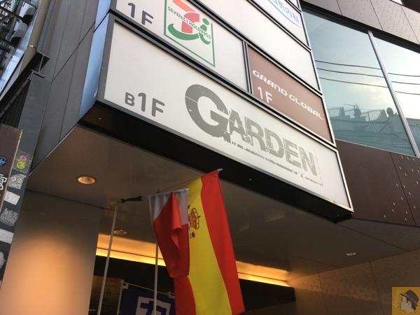 下北沢Garden - SSB TOUR 2016のファイナル@下北沢Gerden 出演6バンドでお腹いっぱいなライブで楽しかった!ヤッパリRockだよ [MusicLogVol.109]