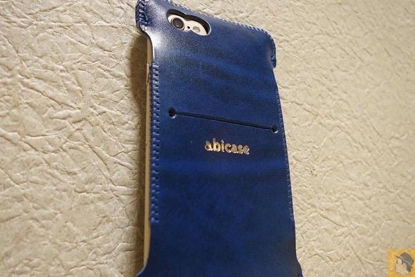 アイキャッチ - 革の宝石を使用したabicase『ルガト・ブルー』 虎模様が綺麗に入り鮮やかなブルーをさらに演出 鮮やかなブルーに一目惚れした