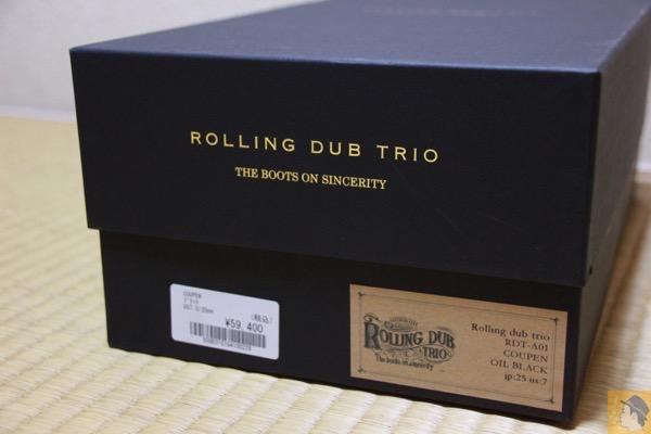 箱 - Rolling Dub Trio『Coupen』を遂に購入!入荷しても直ぐに無くなる人気モデルが欲しかっただけに嬉しい! 大事に育ていこう