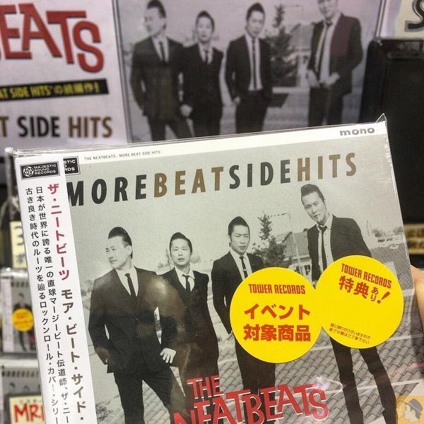 アイキャッチ - THE NEATBEATS『MORE BEAT SIDE HITS』古き良きRockを今に伝えるカバー集 オリジナルなんじゃね?と言ってもいい位な質の高いカバーアルバム[MusicLogVol.116]