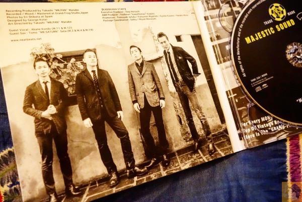 かっこおもろい - THE NEATBEATS『MORE BEAT SIDE HITS』古き良きRockを今に伝えるカバー集 オリジナルなんじゃね?と言ってもいい位な質の高いカバーアルバム[MusicLogVol.116]