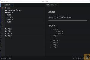atom-markdown-1.jpg