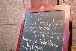 アイキャッチ - Cavern Stomp Vol.2@新宿レッドクロスに行ってきた!マジービート、モッズ、レゲエ... 溢れるイベントで楽しく最高な時間・空間だった![MusicLogVol.118]