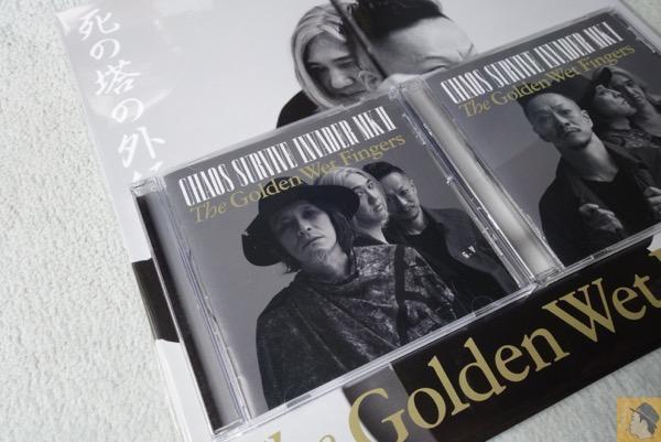 The Golden Wet Fingers TOUR 2016に行けなかった方に朗報!ライブ会場先行販売音源が一般販売!ツアーファイナルライブがDVD化![MusicLogVol.119]