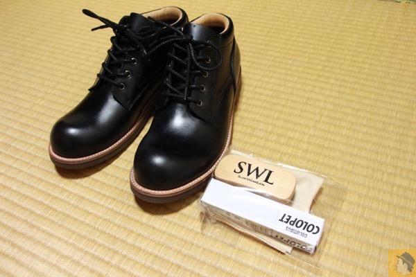 箱に入っているもの - 国産ブーツメーカーSlow Wear Lionの『Oxford』を購入!履き心地、歩きやすさは抜群に良い!