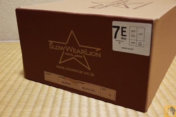箱 - 国産ブーツメーカーSlow Wear Lionの『Oxford』を購入!履き心地、歩きやすさは抜群に良い!