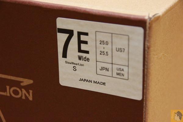 JAPAN MADE - 国産ブーツメーカーSlow Wear Lionの『Oxford』を購入!履き心地、歩きやすさは抜群に良い!