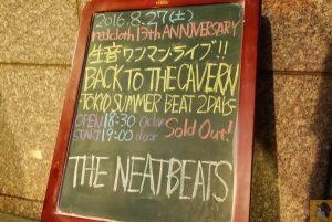 アイキャッチ - The NEATBEATS恒例生音ワンマンライブ@新宿レッドクロス/マージービードで踊り、MCが相変わらず面白い!