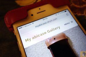アイキャッチ - 『My abicase Gallery』という自分が持っているabicaseを掲載するサイトを公開しました!