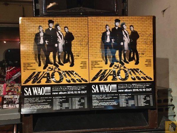 SA(エスエー) x The Birthday『デッドヒート・イン・エビス '16』@恵比寿リキッドルーム(2016/10/20) / 2バンドの熱いRockが詰まったライブ[MusicLogVol.123]