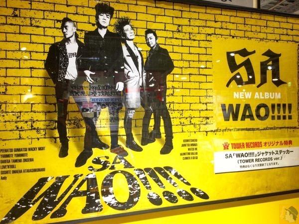 SA(エスエー)『WAO!!!!』メジャーデビュー初のオリジナルアルバムは超ピーハツ [MusicLogVol.124]