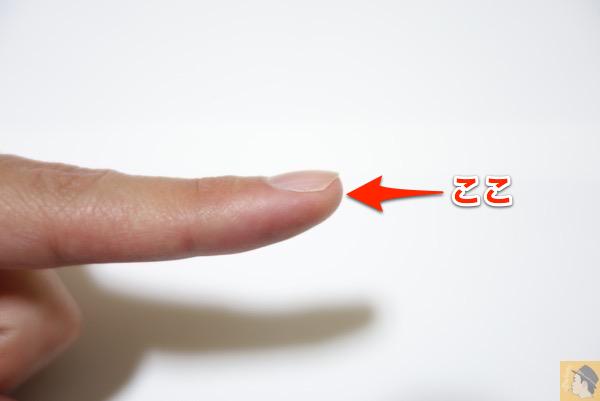 指の先で打鍵 - 親指シフトの同時打鍵のコツとは?物をつかむような動作を猫手のフォームですること