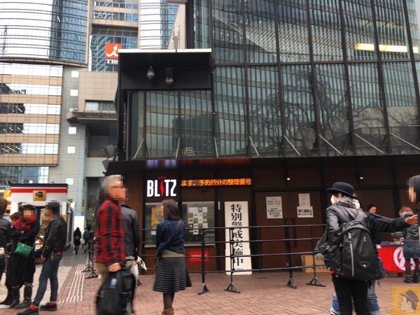 赤坂BLITZ - SA(エスエー) 2017/01/29 LOVE'N'ROLL TOUR@赤坂BLITZ ツアーファイナルで16年目も続く攻めのスタイルを感じた  [MusicLogVol.127]