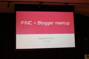 サムネイル - FiNCブロガーミートアップのことを書いたエントリーまとめ / アプリキャンペーン情報有 #fincblogger