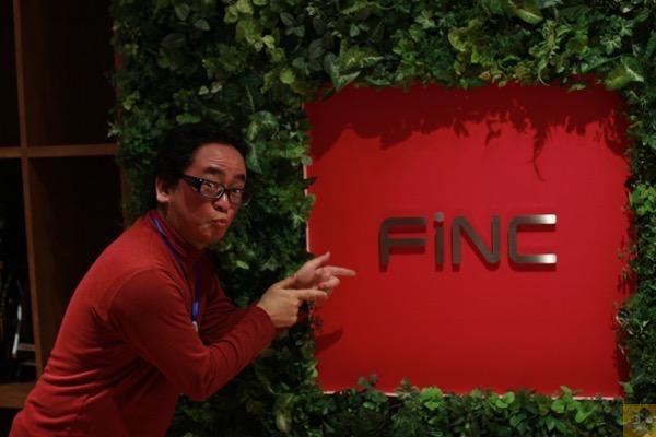 社名が入った看板 - FiNCブロガーミートアップで株式会社FiNCさんのオシャレで綺麗なオフィスを訪問してきました! プレゼントキャンペーン情報有り #fincblogger