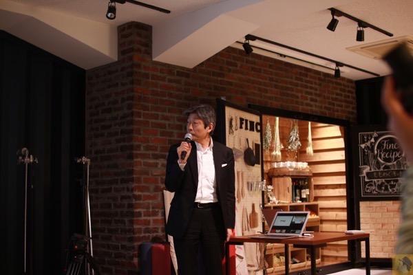 代表取締役副社長 乗松 文夫さん - FiNCアプリのコンテンツをその場で体験出来たFiNCブロガーミートアップ / アプリキャンペーン情報有 #fincblogger