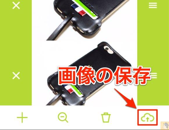 画像の保存 - 画像の結合が出来るiPhoneアプリ『fotoring』はブログを書く時にぴったりのアプリ!