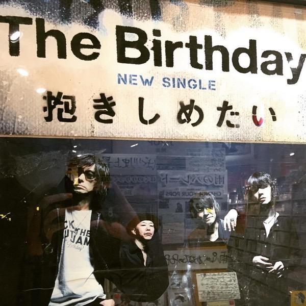 サムネイル - The Birthdayニューアルバム「NOMAD」5/10リリース決定!セルフライナーノーツムービーがある初回限定盤がオススメ [MusicLogVol.128]