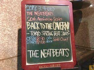 サムネイル - THE NEATBEATS 2017/03/04 生音ライブ『BACK TO THE CAVERN』 TOKYO SPRING 2DAYS@新宿レッドクロス [MusicLogVol.129]