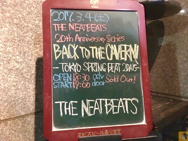 THE NEATBEATS 2017/03/04 生音ライブ『BACK TO THE CAVERN』 TOKYO SPRING 2DAYS@新宿レッドクロス [MusicLogVol.129]