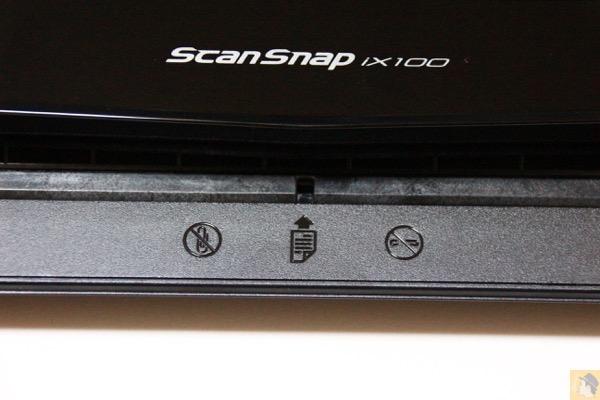 給紙台 - ScanSnap iX100がむねさだブログ5周年記念プレゼントで当選!初スキャナーです