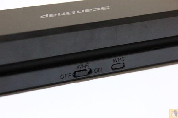 Wi-Fiの切り替えスイッチ、WPSボタン - ScanSnap iX100がむねさだブログ5周年記念プレゼントで当選!初スキャナーです
