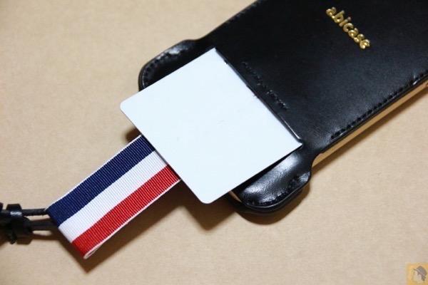 トリコロールテープでカードを出す - abicase(アビケース)の進化は止まらない!(その2) スリットを下にして背面がスッキリ!トリコロールテープが良い仕事する