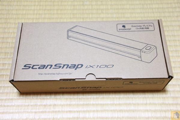 ScanSnapが入っているダンボール - ScanSnap iX100がむねさだブログ5周年記念プレゼントで当選!初スキャナーです