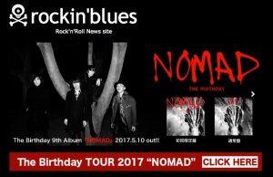 サムネイル - The Birthday 9枚目のアルバム『NOMAD』の全収録曲のチラ聞き&初回限定特典映像の2本のダイジェスト動画公開!