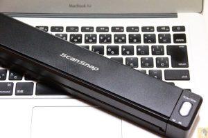 サムネイル - ScanSnap iX100の設定方法(Mac編)インストーラーからの設定は難しい操作一切なし!