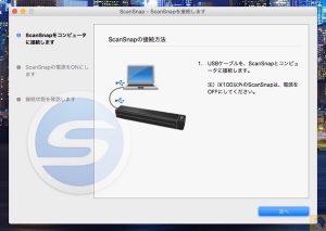 MacとScanSnapを接続 - ScanSnap iX100の設定方法(Mac編)インストーラーからの設定は難しい操作一切なし!