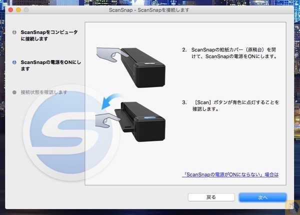 MacとScanSnapを接続2 - ScanSnap iX100の設定方法(Mac編)インストーラーからの設定は難しい操作一切なし!
