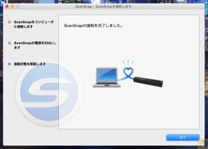 MacとScanSnapを接続4 - ScanSnap iX100の設定方法(Mac編)インストーラーからの設定は難しい操作一切なし!