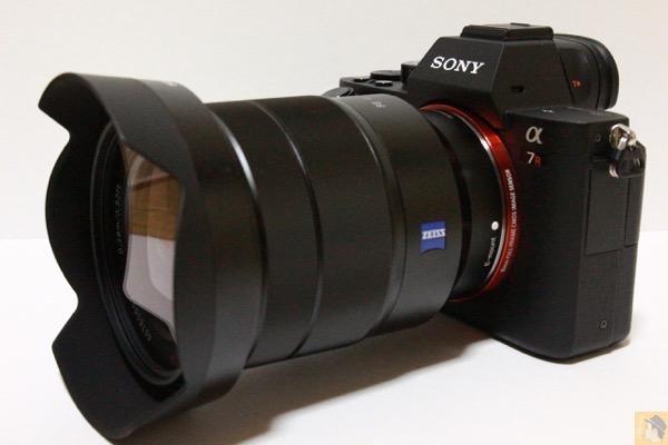 α7RⅡの全体 - 初めてのフルサイズミラーレス一眼『Sony α7RⅡ(ILCE-7RM2)』を購入!