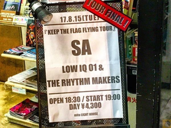 サムネイル - SA(エスエー) 2017/08/15 KEEP THE FLAG FLYING TOUR@水戸ライトハウス 水戸のツアーファイナルがワンマンライブ並で大興奮! [MusicLogVol.131]