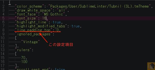 ある設定項目 - Sublime Text 3で『IMESupport』プラグイン使用時、ユーザ設定で小数点を設定するとエラーになる