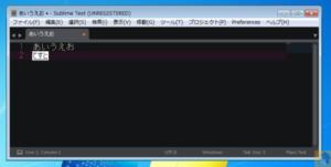 インライン入力 - Sublime Text 3で『IMESupport』プラグイン使用時、ユーザ設定で小数点を設定するとエラーになる