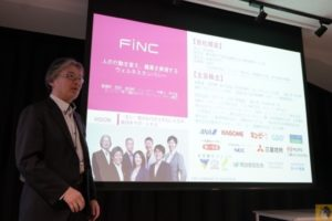 株式会社FiNCさんの紹介 - FiNC『ごほうびウォーカー』は現実世界を歩くとバーチャル世界も歩くことでき、ご褒美がもらえるウェブアプリ / ハワイ旅行が当たるチャンスがある #FiNC #ごほうびウォーカー