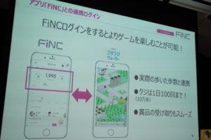 FiNCアプリと連携 - FiNC『ごほうびウォーカー』は現実世界を歩くとバーチャル世界も歩くことでき、ご褒美がもらえるウェブアプリ / ハワイ旅行が当たるチャンスがある #FiNC #ごほうびウォーカー
