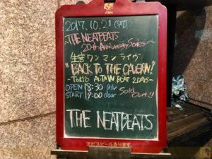 サムネイル - THE NEATBEATS 2017/10/21 生音ライブ『BACK TO THE CAVERN』 TOKYO AUTUMN BEAT 2 DAYS@新宿レッドクロス [MusicLogVol.133]
