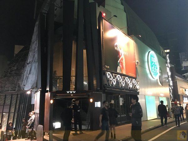 渋谷WWW - SA(エスエー) 2017/11/07 MY ONLY LONELY WAR TOUR 2017@渋谷WWWで久々な曲が多かったセットリストで、大いに楽しめたツアーファイナルライブ[MusicLogVol.134]