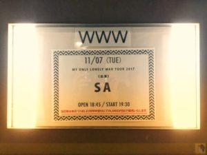 サムネイル - SA(エスエー) 2017/11/07 MY ONLY LONELY WAR TOUR@渋谷WWWで久々な曲が多かったセットリストで、大いに楽しめたツアーファイナルライブ[MusicLogVol.134]