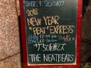 """サムネイル - THE NEATBEATS/ザ50回転ズ 2018/01/20『2018 NEW YEAR """"BEAT"""" EXPRESS』@新宿レッドクロス。2018年のRock初め[MusicLogVol.136]"""