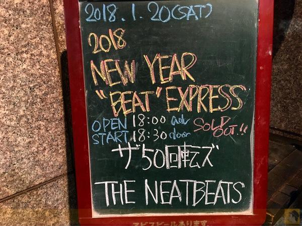 サムネイル - THE NEATBEATS/ザ50回転ズ 2018/01/20『2018 NEW YEAR