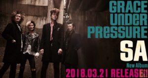 サムネイル - SA(エスエー)10枚目のニューアルバム『GRACE UNDER PRESSURE』2018/03/21リリース [MusicLogVol.138]