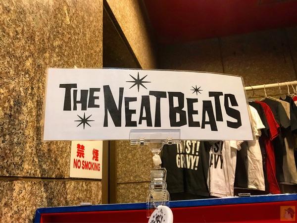 THE NEATBEATS - THE NEATBEATS 生音ワンマンライブ『BACK TO THE CAVERN!』- TOKYO SPRING BEAT 2 DAYS / やっぱりいいなニートビーツ[MusicLogVol.140]